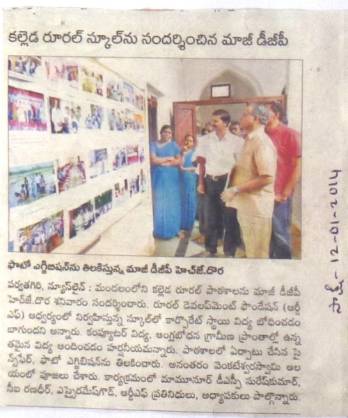 023-Ex DGP HJ Dora garu visited our school