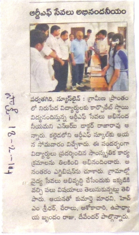 026-Dr.Raja Rao garu visited our school