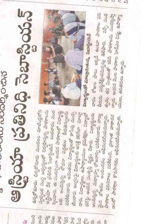 Paper cutting Sakshi